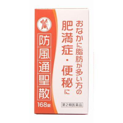 防風通聖散(ボウフウツウショウサン)エキス錠N「コタロー」