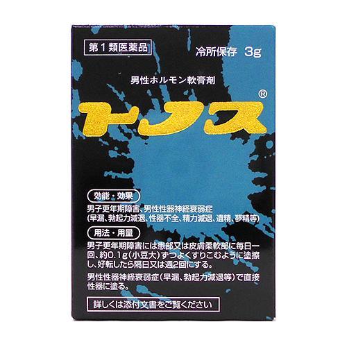 芳香園製薬 トノス 3g