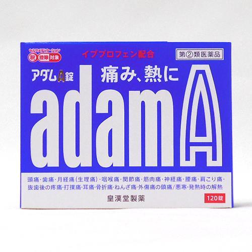 アダムA錠 120錠