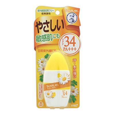 メンソレータム サンプレイベビーミルク 30g