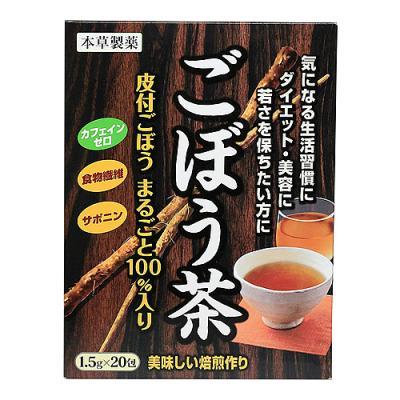 本草 ごぼう茶 20包 ((1.5g×20包))