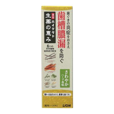 ハイテクト 生薬の恵み さわやかハーブ香味 90g