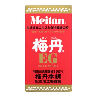 梅丹 エキストラゴールド(EG) 180g ((約720粒・約72日分))