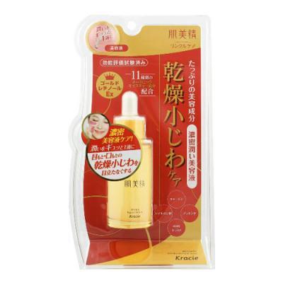 肌美精 リンクルケア 濃密潤い美容液 30mL