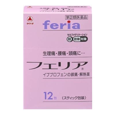 フェリア 12包