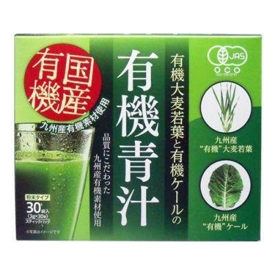 九州産 有機大麦若葉と有機ケールの有機青汁 30包 (×3g)