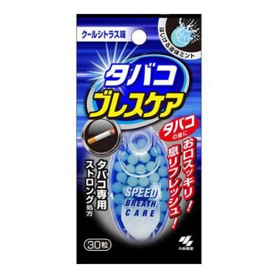 タバコブレスケア 30粒 ((クールシトラス味))