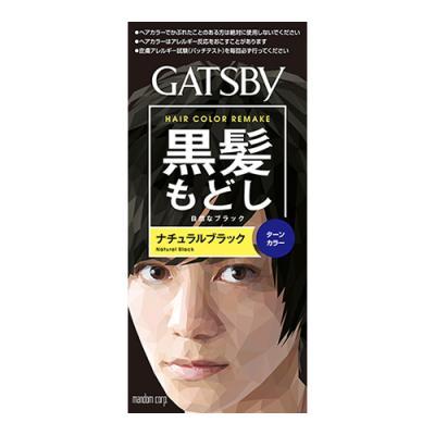 ギャツビー(GATSBY) ターンカラー ナチュラルブラック [1剤35g+2剤70mL] 1個