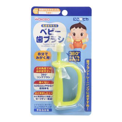 和光堂 にこピカ ベビー歯ブラシ 自分でみがく用  1本