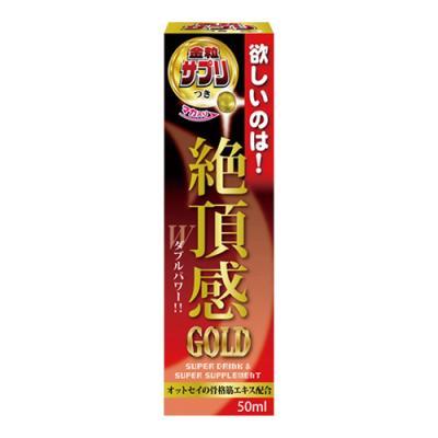 三供堂漢方 絶頂感GOLD 金粒サプリつき 50mL (+サプリメント1粒)