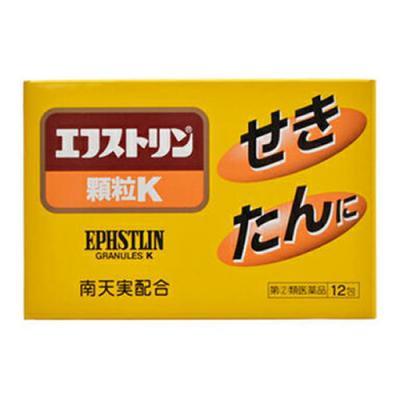エフストリン顆粒K