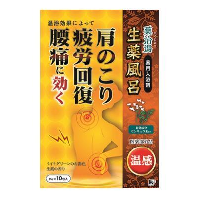 薬治湯 温感 250g (25g×10包 )