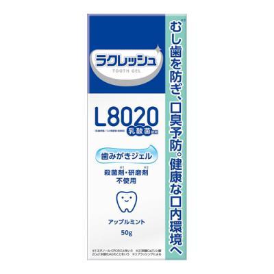 L8020乳酸菌 ラクレッシュ 歯みがきジェル 50g