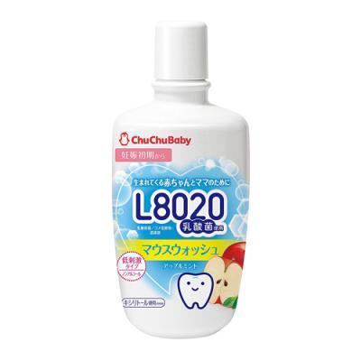 L8020乳酸菌 チュチュベビー マウスウォッシュ 300ml