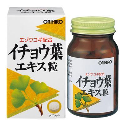 オリヒロ(ORIHIRO) イチョウ葉エキス粒 240粒