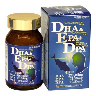 DHA&EPA+DPA 120球