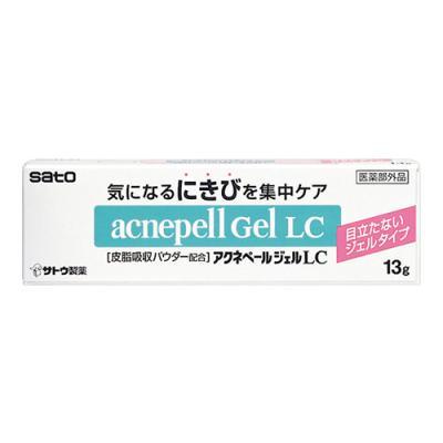 アクネペールジェルLC 13g