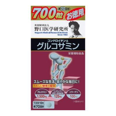野口医学研究所 コンドロイチン&グルコサミン 700粒 (お徳用)