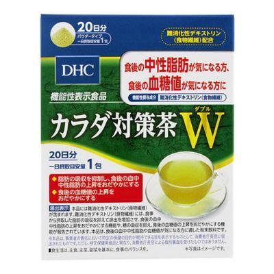DHC カラダ対策茶W 20包