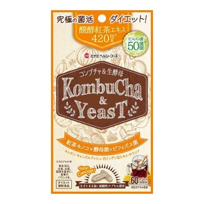 コンブチャ&生酵母 60カプセル ((30日分))