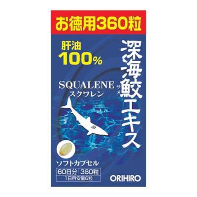 深海鮫エキスカプセル お徳用 360粒