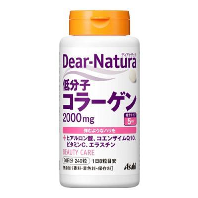 ディアナチュラ 低分子コラーゲン 240粒 ((30日分))