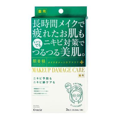 肌美精 ビューティーケアマスク(ニキビ) 3枚