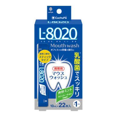 クチュッペ L-8020 マウスウォッシュ爽快ミント(アルコール) スティックタイプ 220ml ((10mL×22本))