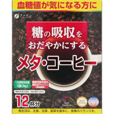 ファイン メタ・コーヒー 1.1g× 12包 (12杯分)
