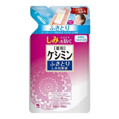ケシミン ふきとりしみ対策液 140mL (詰め替え用)