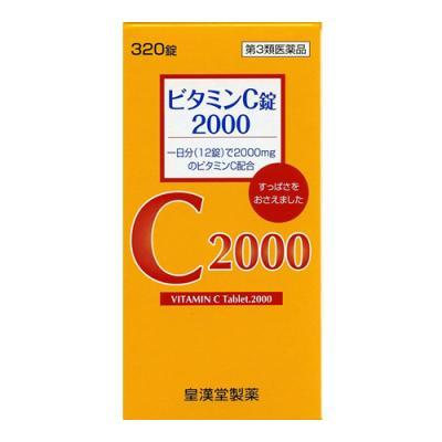 ビタミンC錠2000「クニキチ」 320錠