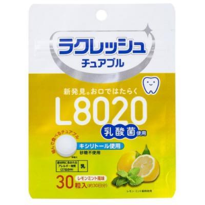 L8020乳酸菌 ラクレッシュ チュアブル レモンミント風味 30粒