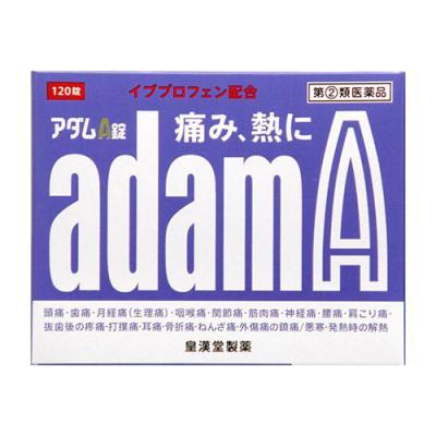 アダムA錠