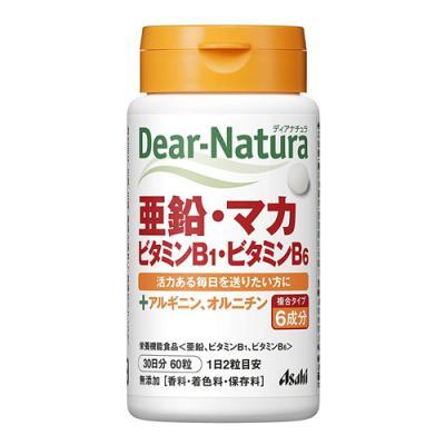 ディアナチュラ 亜鉛・マカ・ビタミンB1・ビタミンB6 60粒
