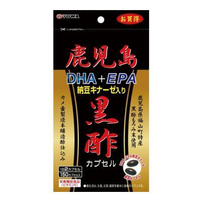 ユーワ 鹿児島黒酢DHA+EPA納豆キナーゼ入り 150カプセル (大容量)