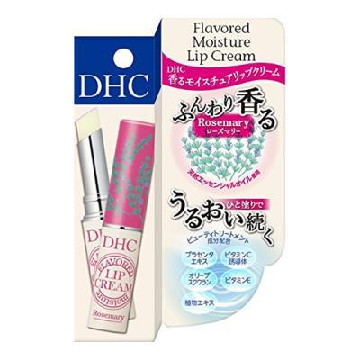 DHC 香るモイスチュアリップクリーム ローズマリー 1.5g