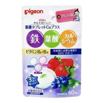 ピジョン(Pigeon)かんでおいしい葉酸タブレット Caプラス(ストロベリー・ブルーベリー・ヨーグルト) 60粒