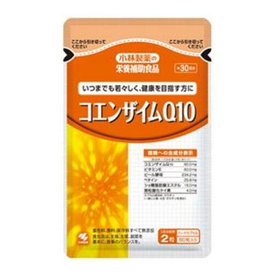 小林製薬 コエンザイムQ10  60粒 (30日分)