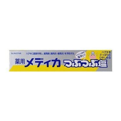 薬用メディカつぶつぶ塩 170g