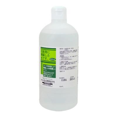 化粧用水 HG
