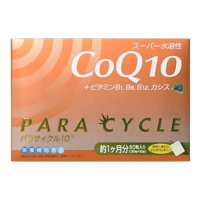 パラサイクル10 60粒 ((約30日分))