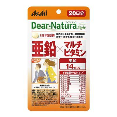 ディアナチュラスタイル 亜鉛×マルチビタミン 20粒 ((20日分))