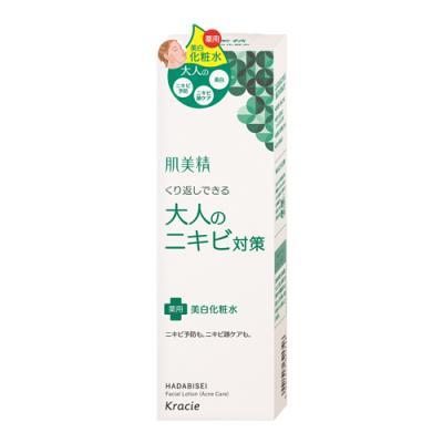 肌美精 大人のニキビ対策薬用美白化粧水 200mL