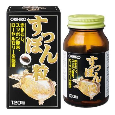 オリヒロ(ORIHIRO) すっぽん粒 120粒