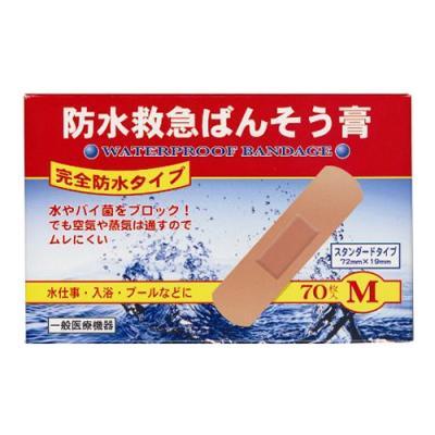 防水救急ばんそう膏