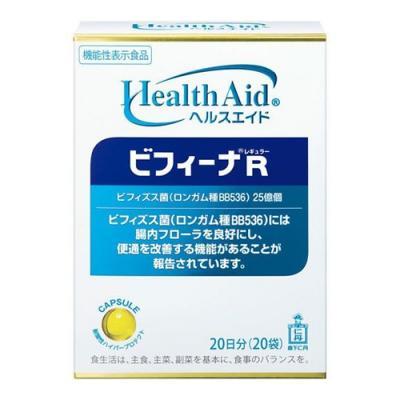 ヘルスエイド ビフィーナR(レギュラー) 20包 (20日分)