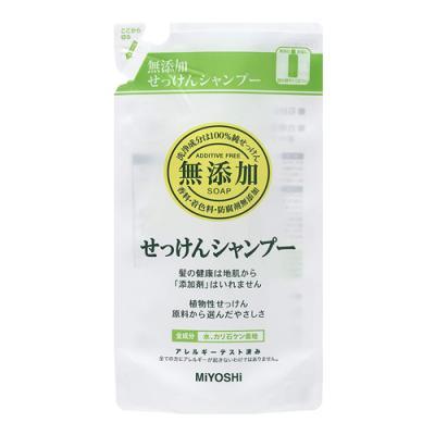 ミヨシ石鹸 無添加 せっけんシャンプー  300mL (詰め替え用)