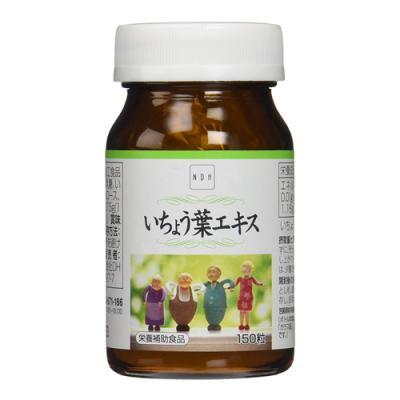 日本製粉 いちょう葉エキス 150粒