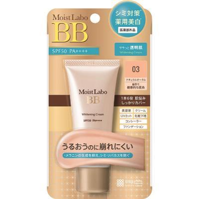 モイストラボ 薬用美白BBクリーム 33g (ナチュラルオークル)
