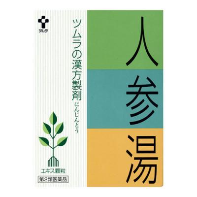 ツムラ漢方 人参湯(1032) エキス顆粒